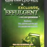 buku sholawat, jual buku sholawat, kumpulan lirik qosidah sholawat, lirik qosidah lengkap