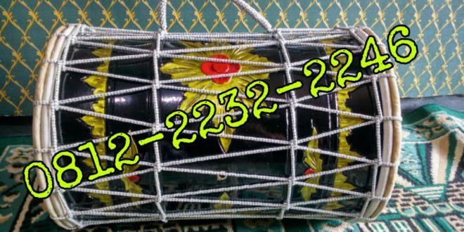 WA 081222322246 | Jual Rebana Marawis Murah di Surabaya